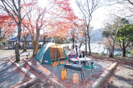 Fun Space 芦ノ湖キャンプ村レイクサイドヴィラ