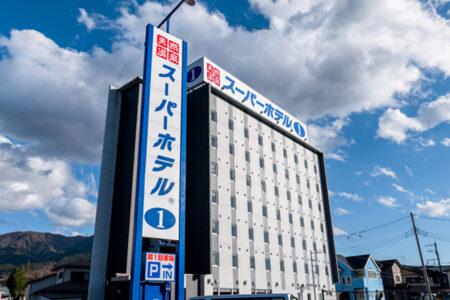 スーパーホテル御殿場Ⅰ号館