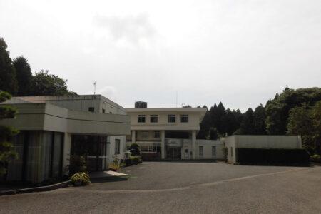 公益財団法人富士社会教育センター