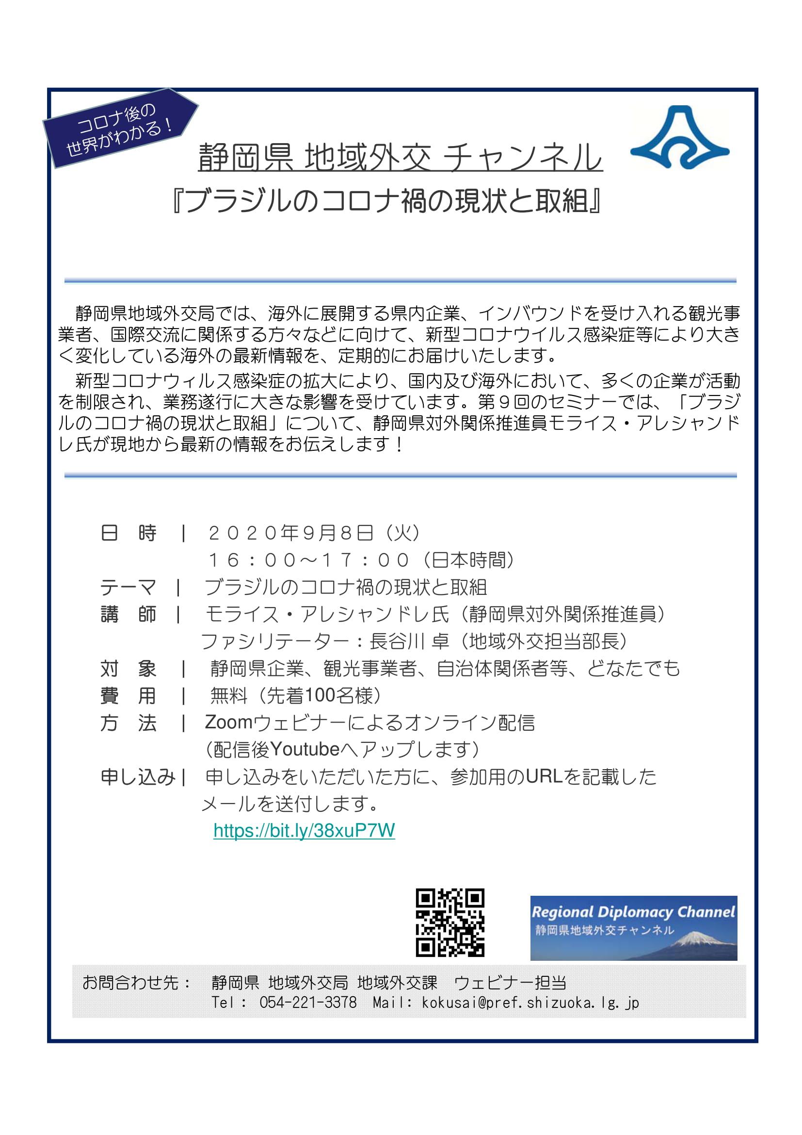 ご ちゃんねる コロナ ニュース速報+ - 5ちゃんねる掲示板