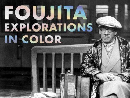 『フジタ—色彩への旅』ポーラ美術館で4/17~9/5まで開催
